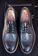 Мужские туфли оксфорды Dyker Milano , 28 см, 43 размер. Код: 401.