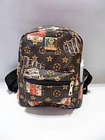 Женский городской рюкзак коричневый
