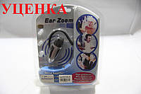 Уценка***Слуховой аппарат с усилителем звуков Ear Zoom UC1733