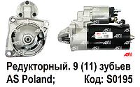 Стартер для Fiat Doblo 1.9 JTD Multijet. Новый. Редукторный, на Фиат Добло.