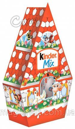 Набор Kinder Mix / Киндер Микс, фото 2