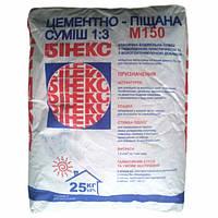 Цементно-песчаная смесь 1:3 М150 25кг