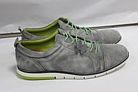 Мужские замшевые туфли серого цвета на бело зелёной подошве.Польша.