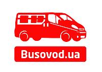 Наклейка авторитетного клуба Бусовод Trafic форум