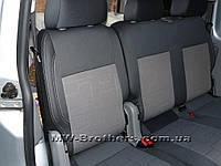 Volkswagen Caddy 2004-2010 гг. Оригинальные чехлы для LIFE (передние и задние сиденья)