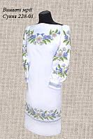 Платье 228-01 без пояса