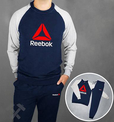 Спортивный костюм Reebok синий с серым красны треугольник