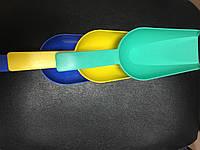 Совок пластиковый для сыпучих продуктов