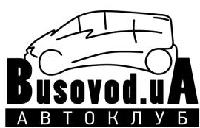 Наклейка клуб Трафик Бусовод - официальная