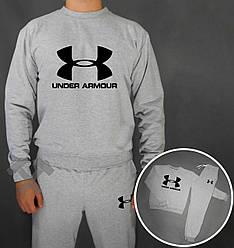 Спортивный костюм Under Armour серый (люкс копия)