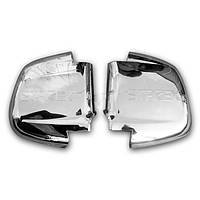 Накладки на зеркала Abs Hyundai Starex H1 H200