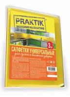АКЦИЯ 5+1! Салфетки Вискозные для Сухой и Влажной Уборки ТМ PRAKTIK 3шт/уп