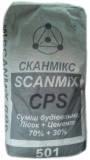 Цементно-песчаная смесь Scanmix CPS 1:3