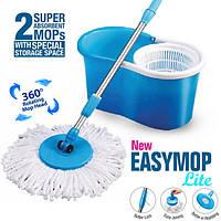 Швабра с отжимом Easy Mop с ведром