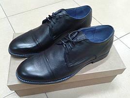 Туфли мужские из  натуральной кожи LIONELI 23-11
