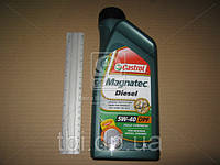 Масло моторное Castrol Magnatec Diesel 5w-40 DPF (Канистра 1л)