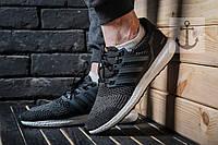 Мужские кроссовки Adidas Ultra Boost 🔥 (Адидас Ультра Буст) Gray