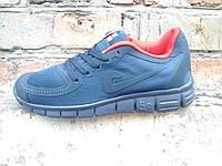 Лёгкие кроссовки мужские качественные тёмно синие удобные спортивные на шнурках M093