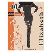 Модные колготки Elizabeth женские с лайкрой и микрофиброй 40 den 00122-1 (5 ед. (один цвет и размер) в упаковке)
