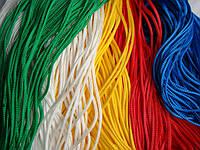 Шнуры текстильные 3 мм.