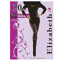 Мягкие недорогие Elizabeth колготки с лайкрой и микрофиброй, без шортиков. 20 den 00121-1 (5 ед. (один цвет и размер) в упаковке)
