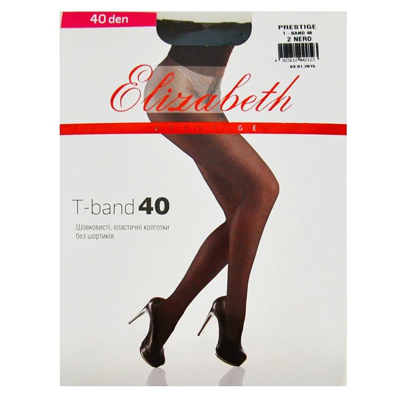 Колготки Elizabeth женские шелковистые с шортиками с двойным кручением нити 40 den 00316-1 | 5 шт.