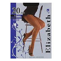 Женские колготки тонкие Elizabeth, матовые с поясом T-band 20 den 00115-1 купить женские колготки недорого оптом (в упаковке 5 ед.)