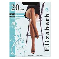 Колготки классические Elizabeth, тонкие, матовые с лайкрой 20 den недорого 00113-1  (5 ед. (один цвет и размер) в упаковке)