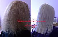 Бразильское выпрямление волос в Киеве,составы преммиум и Люкс класса. Без формальдегида. В салоне., фото 1