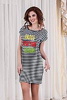 ДР7079 Платье летнее турция