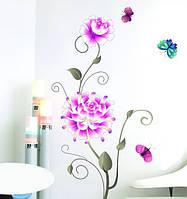 Интерьерная наклейка на стену Цветок (XY8046)