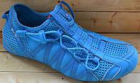 Летние кроссовки Bona размеры 34-36