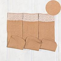 Носочки женские капроновые Ласточка C237beige (10 ед. в упаковке)
