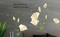 Интерьерная наклейка на стену Цветы (AY9152)