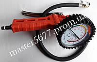 Пневмопистолет для накачивания колес