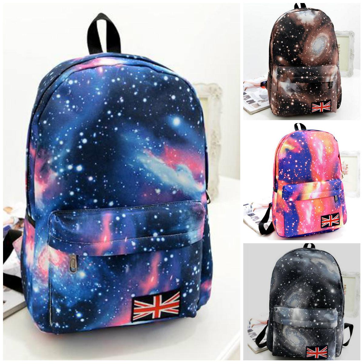 Стильные рюкзаки  Космос