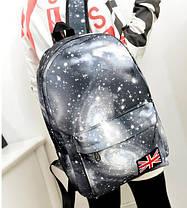 Стильні рюкзаки Космос, фото 3