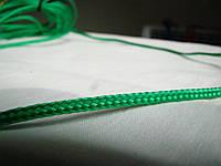 Шнур текстильный, диаметр 3 мм, зелёный