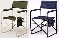 Складной стул для кемпинга и рыбалки, раскладной стул для пикника