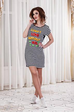 ДР7078 Платье летнее турция, фото 2
