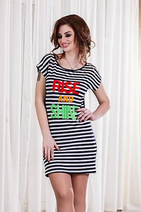 ДР7000 Платье летнее турция, фото 2