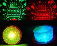 """Проектор + електронна свічка Happy Birthday, 2 в 1 / Проектор + электронная свеча (2в1) """"С Днем Рождения!"""""""