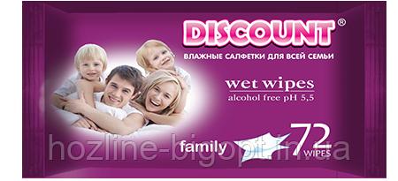 DISCOUNT Влажные салфетки для всей семьи 72 шт.