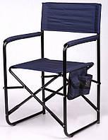 Складной стул для кемпинга и рыбалки