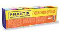 Губка Кухонная TM PRAKTIK 10шт