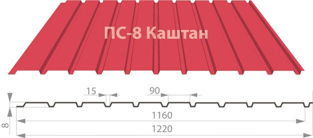 Профнастил ПС-8 Каштан полиестер 0,45мм, фото 2