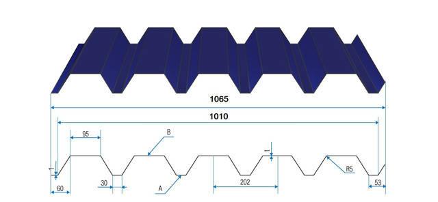 Профнастил Н-44  матполиестер 0,45мм, фото 2