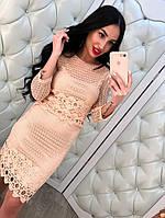 Кружевной женский костюм Персиковый, Л