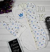 """Европеленка кокон с шапочкой """"Принц"""" для новорожденного малыша. Белая"""