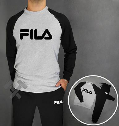 Спортивный костюм Fila черный с серым